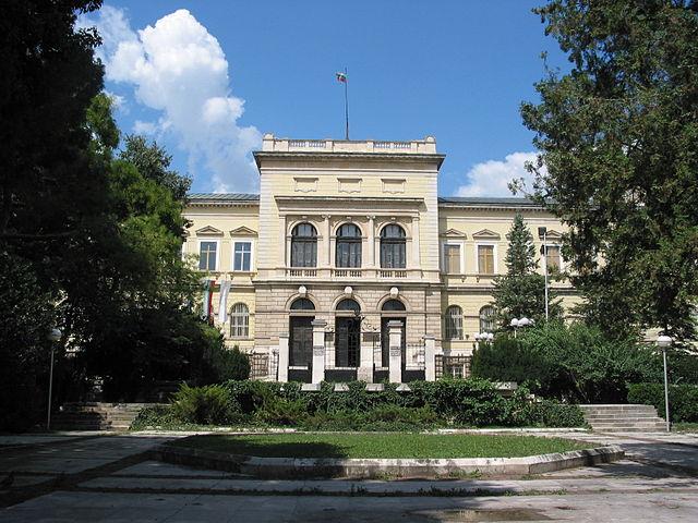 Varna museo archeologico