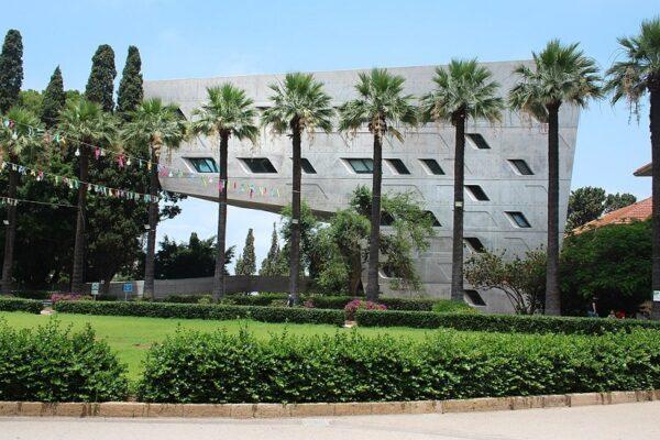 Beirut America Campus