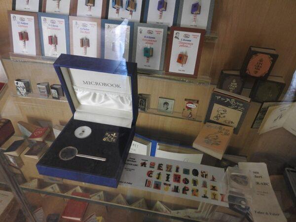 Museo dei libri in miniatura baku